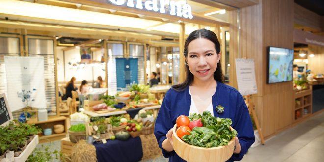 จากฟาร์มสู่ชาม : Charna แบรนด์อาหารสุขภาพต่อยอดสู่ความยั่งยืน