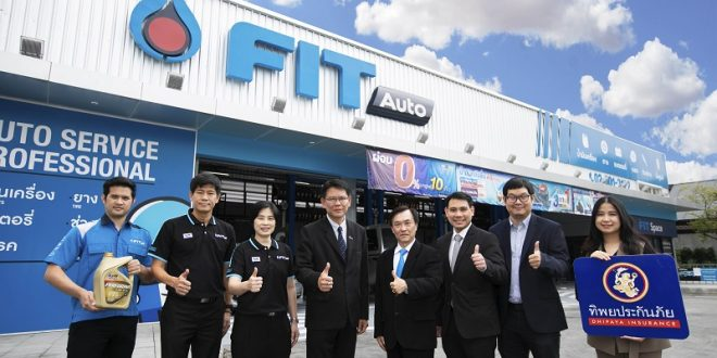 TIP ร่วมฉลองครบ 5 ปี FIT Auto