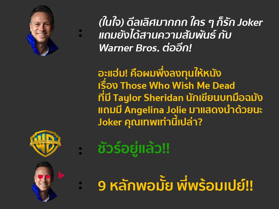 Jason chat2