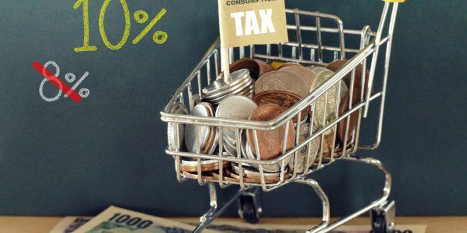 Japan Consumption Tax