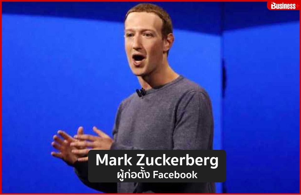 มาร์ค เฟซบุ๊ก ต่อ Tiktok