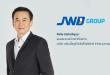 JWD โชว์ศักยภาพผู้นำเทคโนโลยีและมาตรฐานคลังสินค้าห้องเย็น วางแผนปักธงขยายคลังสินค้าห้องเย็นในเมืองเศรษฐกิจรองรับดีมานด์ทั่วประเทศ