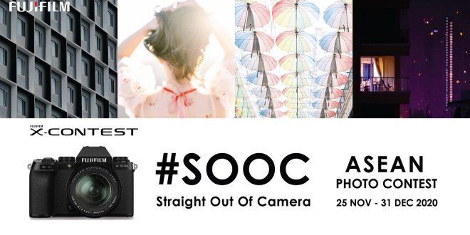 """ประกวดภาพถ่าย FUJIFILM X-Contest """"#SOOC – Your Style, Our Color"""" ชิงรางวัลมูลค่ากว่า 2 แสนบาท พร้อมเป็นตัวแทนประเทศไทยไปแข่งขันในระดับ Asia Pacific"""