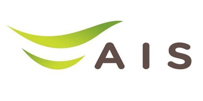 เอไอเอส คว้า 4 รางวัล Thailand Corporate Excellence Awards 2020