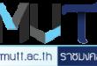 นวัตกรรม Smart Home@Cloud มทร.ธัญบุรี การควบคุมบ้านอัจฉริยะด้วยเทคโนโลยีปัญญาประดิษฐ์
