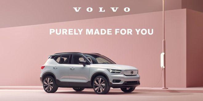 ถอดไอเดีย Volvo XC40 ขอโตที่ Online