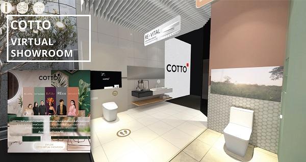 """""""คอตโต้"""" ถอดรหัสเทรนด์ RE desire for life 2022 เปิด """"COTTO Virtual Showroom"""" ประสบการณ์ช้อปในโชว์รูมเสมือนจริง"""